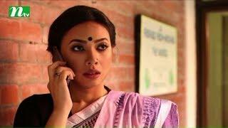 Drama Serial Jol Rong | Episode 33 | Directed by Sohel Arman