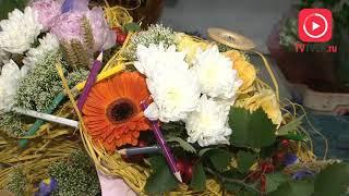 видео Купить букет на 1 сентября с доставкой.Цветы на день знаний