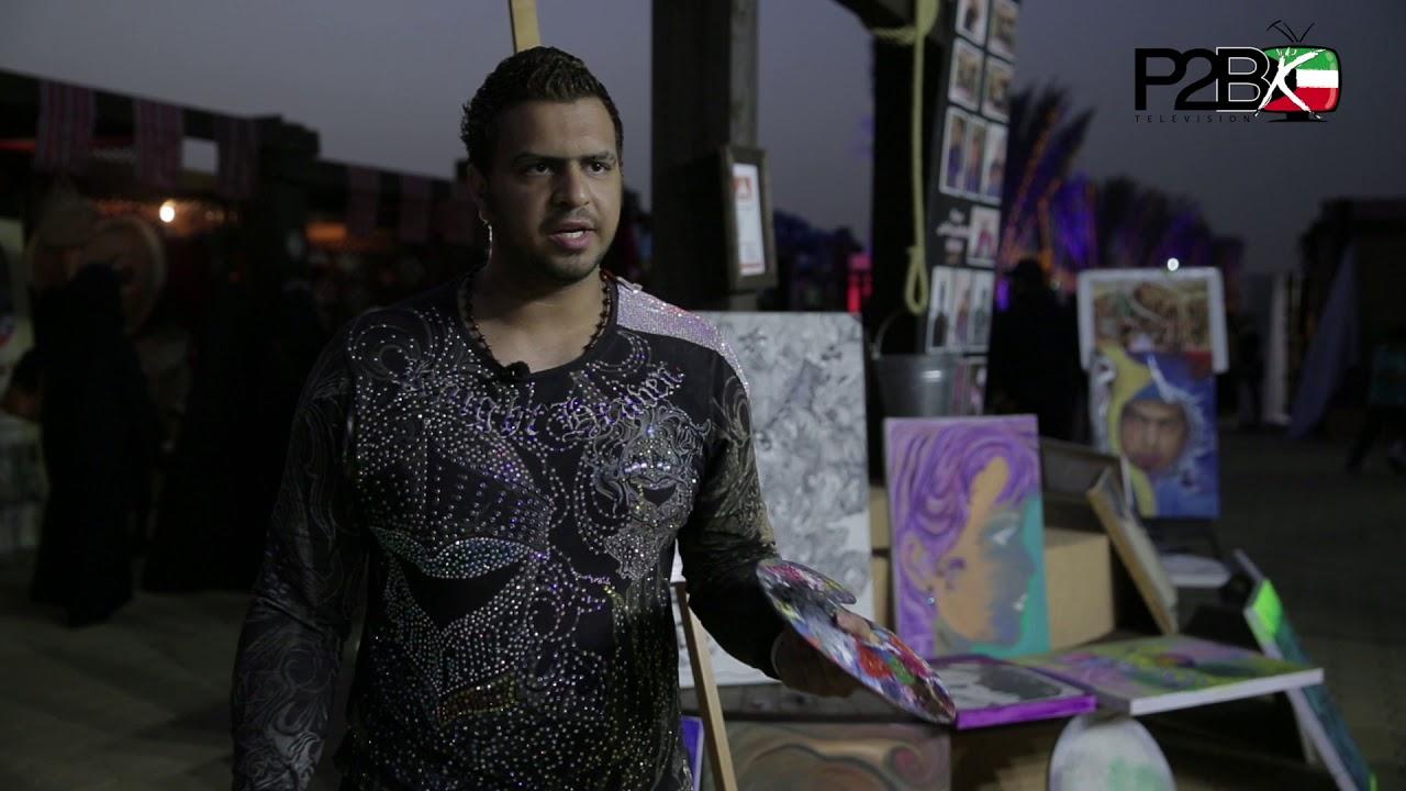 Artist Abdullah Safar At P2BK 2013