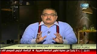 » إبراهيم عيسى: ربنا لما يحاسبك مش هيسألك إنت سني ولا شيعيE3lam.Org