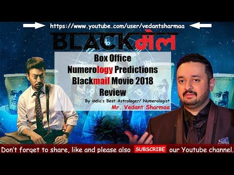 Blackmail Movie Review   Box Office Predictions   Numerology   Hit or Flop   Irrfan Khan   Kirti krk