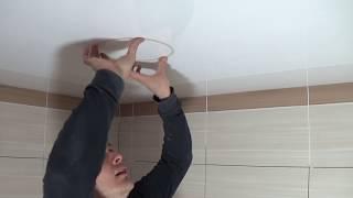 Как установить светильник в натяжной потолок своими руками.