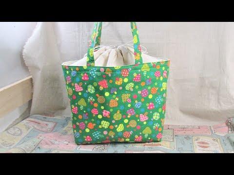 巾着トートバッグ 作り方 裏地付き How to Make a Drawstring Tote Bag