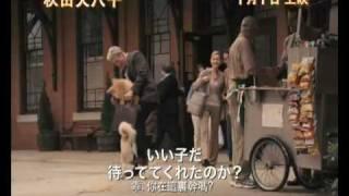 改編自日本家傳戶曉故事《八千犬物語》的電影《秋田犬八千》是一個關於...