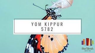 Shir Tikvah -  Yom Kippur 5782