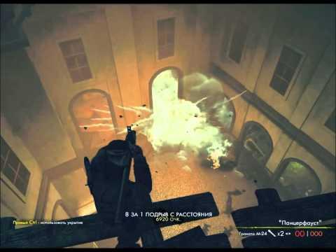Зомби - Игры Онлайн бесплатно на Flash-