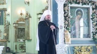 Митрополит Костромской и Галичский  Ферапонт. Слово в Неделю сыропустную
