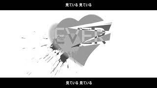 wowaka/ヒトリエ ft. 初音ミク『ever ever ever』 Hatsune Miku V4x Cover [RETAKE]
