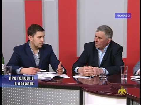 Про головне в деталях. Максим Карпаш, Ярослав Здeрка, Максим Чопей. Енергоефективність в ОТГ