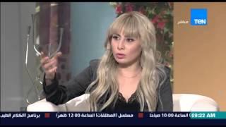 صباح الورد - راي د/كريمة الحفناوي فى وجود الخاطبة فى 2016 وعلاقة إحختفائها بزيادة نسب الطلاق