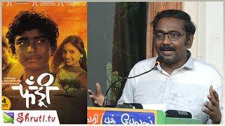 FANDRY - Movie Discussion Forum   Vasanthabalan   வசந்த பாலன்   வாசகசாலை, திரைக்களம்