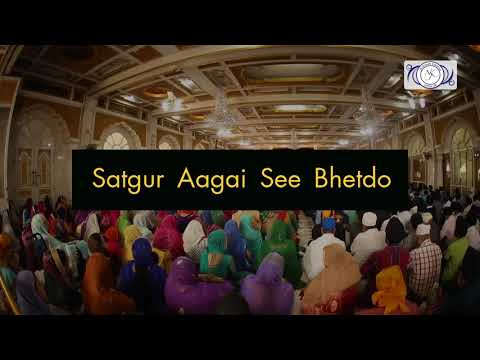Satgur Aagai Sees Bhetdio | Promo | Friday 13th April | NEW RELEASE |