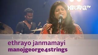 Ethrayo Janmamayi - ManojGeorge4strings - Music Mojo Season 3 - Kappa TV