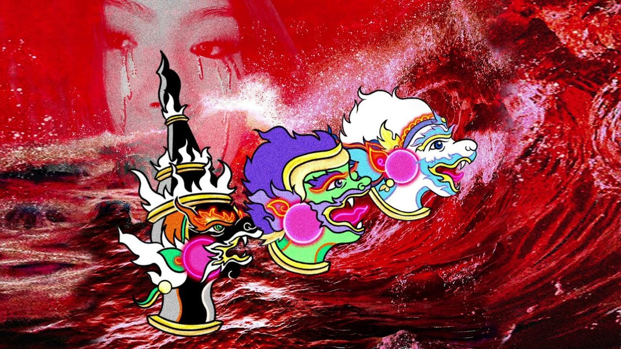 Lil Uzi Vert Drops New Song Sasuke Rap Up #lil uzi vert #trends #eternal atake #wallpaper. lil uzi vert drops new song sasuke