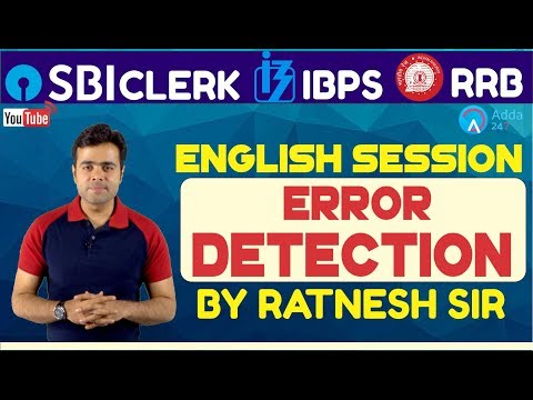 ENGLISH | ERROR DETECTION | SBI CLERK/IBPS/RRB and Other Bank Exams