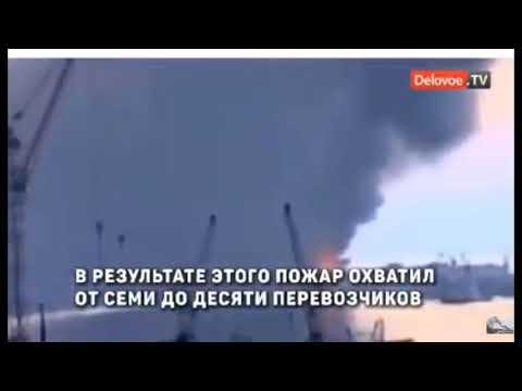 Взрывы в порту Фуджейра, ОАЭ