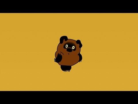 Винни-Пух | Аудиосказка на ночь | 4+