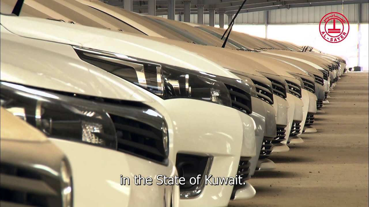 Download مركز تويوتا الكويت لتسليم السيارات - Toyota Kuwait Delivery Center