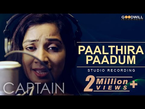 Paalthira Paadum Studio Recording |  Shreya Ghoshal | Gopi Sundar | Captain Movie | Jayasurya