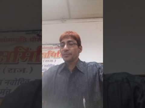 Railway employees union kota me ek adabi nashisht  27 may 17