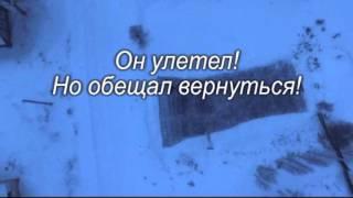 Балакирево СтНГ