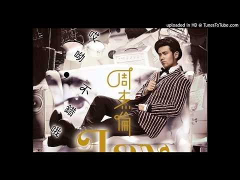 周杰倫 Jay Chou《美人魚》