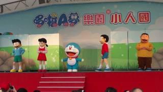 [1080p] 哆啦A夢主題曲哆啦A夢之歌(付歌詞)@小人國