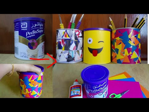 DIY /how to recycle tin can to desk organiser/ milk powder tin can craft ideas/DIY home decor ideas.
