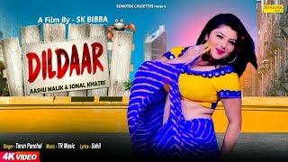 Dildaar | Sonal Khatri | Aashu Malik | TR | S K Bibba | New Haryanvi Songs Haryanavi 2018 @Sonotek