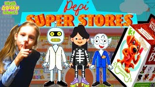 Играем в ТОРГОВЫЙ ЦЕНТР Симулятор МАГАЗИНА Pepi Super Stores. Распаковка Sweet Box Пушистики ОЖИЛИ