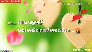Odia WhatsApp status video human Sagar