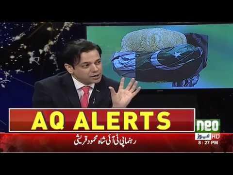 At Q Ahmed Quraishi   22 April 2018   Neo News HD