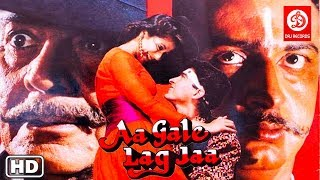 Download Mp3 Aa Gale Lag Jaa Full Movie | Jugal Hansraj,urmila Matondkar,paresh Rawal | 90