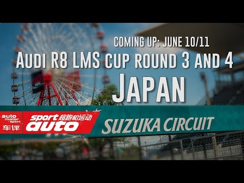 Preview: Audi R8 LMS Cup in Suzuka, JAPAN
