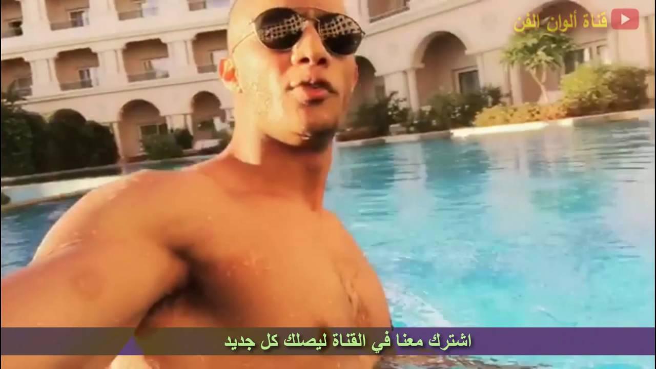 الفنان الاسطورة محمد رمضان يصبح عليكم - YouTube