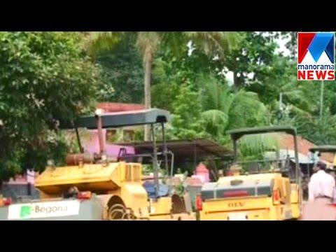 Thiruvalla Kumbhaza road construction in final stage | Manorama News