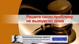 работа юрист кропивницкий(, 2018-02-06T13:45:55.000Z)