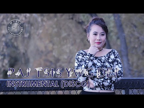 Paj tsis ywg dej Instrumental | Fast Version thumbnail