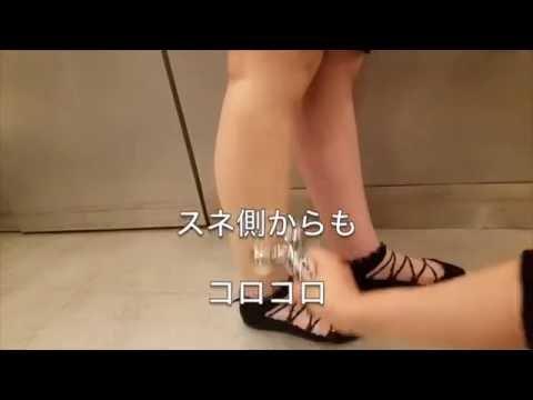 足痩せ - YouTube