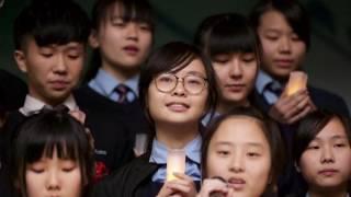 Publication Date: 2017-02-07 | Video Title: 光輝三十五週年 - 石籬天主教中學