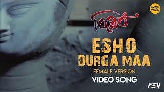 Esho Durga Ma by Suman Dey Mp3 Song Download