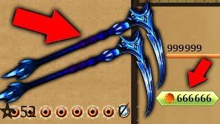 Shadow Fight 2 САМОЕ БЕЗУМНОЕ ОРУЖИЕ В ИГРЕ 666666 ГЕМОВ