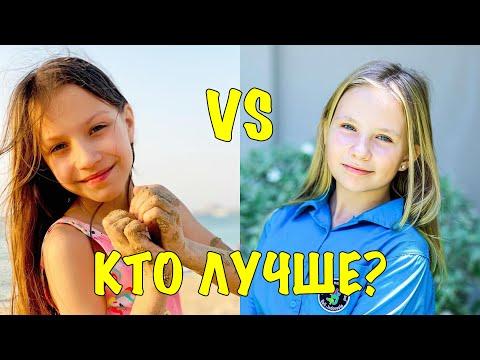 КТО КРУЧЕ Вики Шоу или Николь? КТО ЛУЧШЕ Viki Show VS Nikol CrazyFamily?