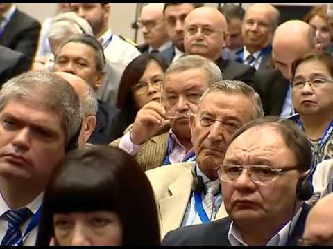 Batumi Maritime Forum