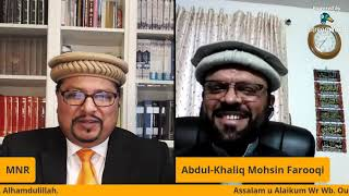 Introductory Live Session 20 With Respected Brother Abdul Khaliq Mohsin Farooqi 29 November 2020