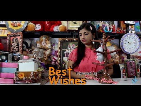 Love Guru_Episode 04_Best Wishes