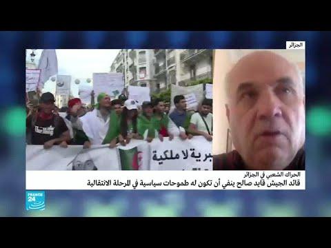 ما هي عقيدة الجيش الجزائري..وما الفارق بينها وبين التجربة المصرية؟  - نشر قبل 5 ساعة