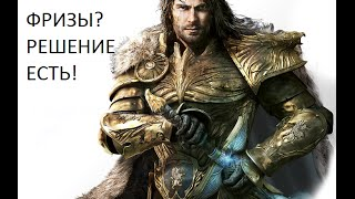 Might and Magic Heroes VII Тормозит Фризы(, 2016-06-26T16:59:36.000Z)