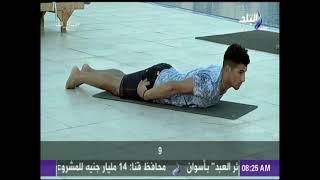 تمارين رياضية صباحية لشد وتقوية عضلات الذراعين