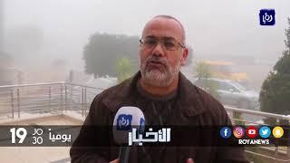 الاحتلال يقر قانونا بشان القدس - (2-1-2018)